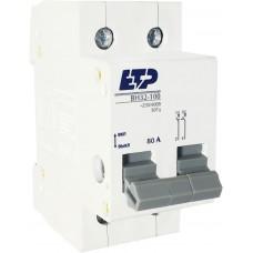 Выключатель нагрузки ВН32-100, 2Р 80А ETP