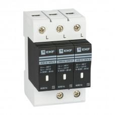 Ограничитель импульсных напряжений ОПВ-C/3P  In 20кА 400В с сигнализацией EKF PROxima
