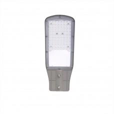 Светодиодный светильник ДКУ-01 50Вт 100 Лм/Вт  5000К IP65 ETP